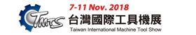 Taiwan International Machine Tool Show 2018 (TMTS)