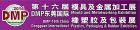 2014/11/19~11/22 16th DMP - China Dongguan International Mould and Metalworking