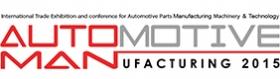 2015/06/24~06/27 AUTOMOTIVE MNUFACTURING 2015