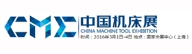 2016/03/01~03/04 China Machine Tool Exhibition