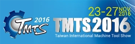 2016/11/23~2016/11/27 Taiwan International Machine Tool Show